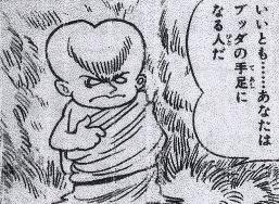 古志山人閑話 第34四回月刊「宗...