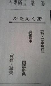 150725_名文句