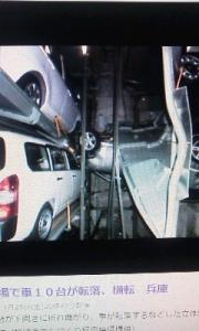 150727_姫路の駐車場で