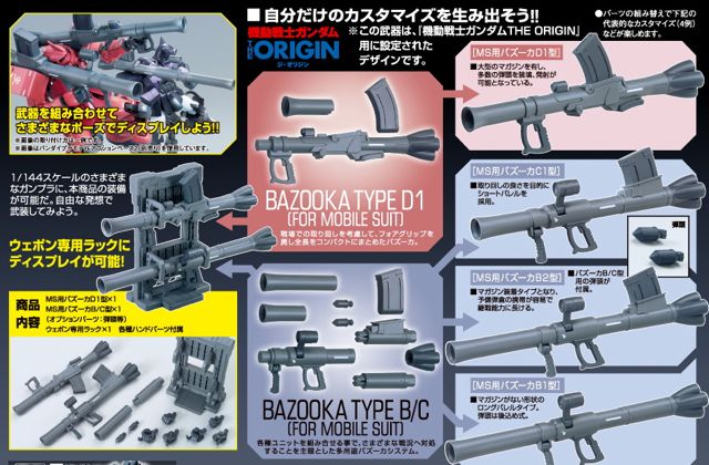 weapon9.jpg