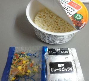 A.COOP エーコープ  カレーうどん