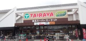 TAIRAYA(たいらや) 草加店