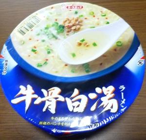 レア― なカップ麺