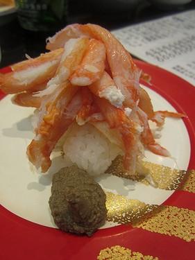 20150718 (20)金沢まいもん寿司