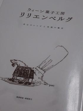 ジンジャー (2)