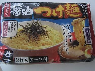 20150730河京つけ麺