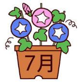 yjimage_2015070311565410f.jpg