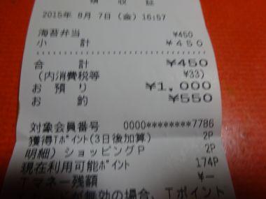 mini_DSC02019.jpg