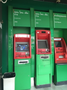 2015.07_ATM