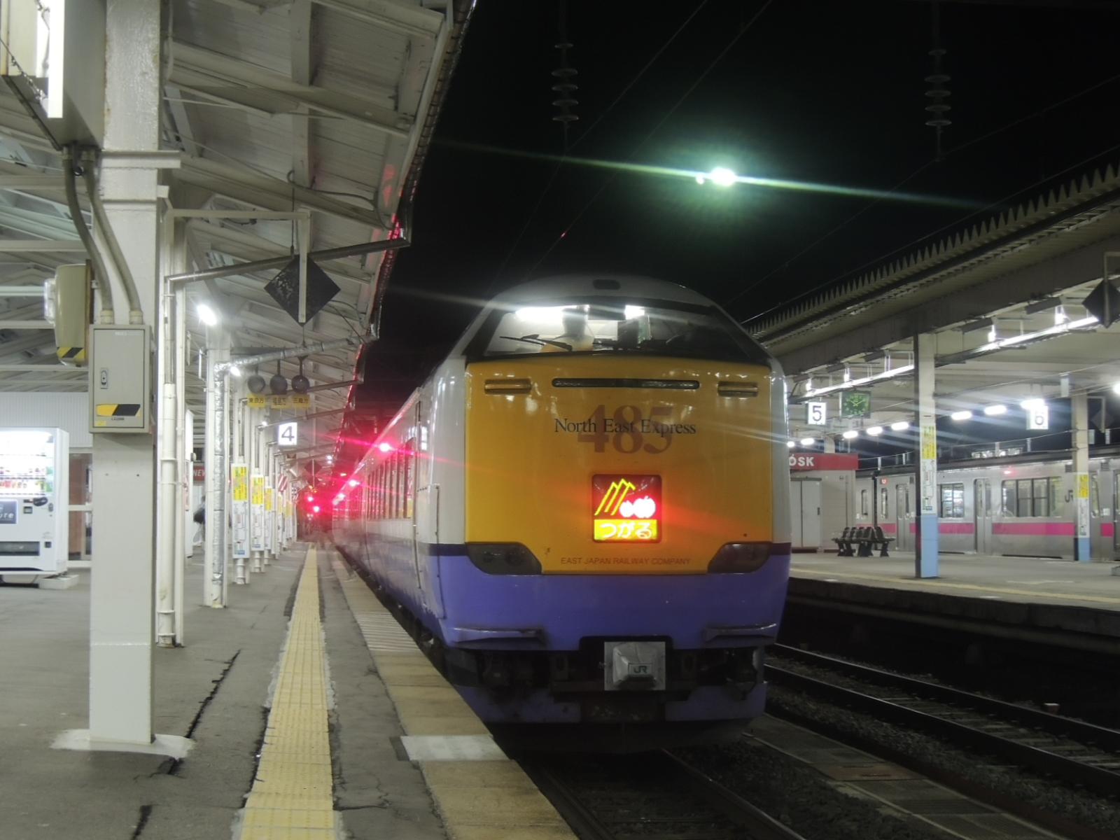 DSCN2892.jpg