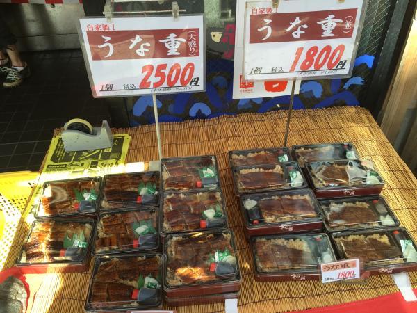 土屋水産製鰻