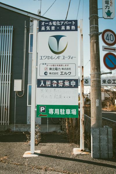 201312_kouhan_futaba_383.jpg