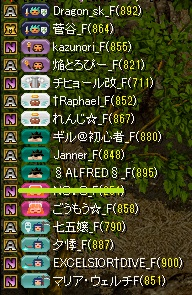 20150808233232c8d.jpg