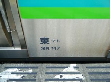 DSCF7784.jpg