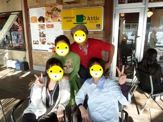 ブログ用20141007-162947