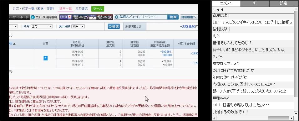 2015-6-30_16-30-33_No-00.png