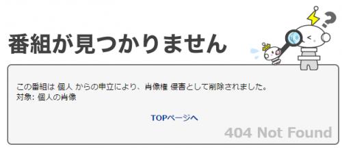 2015-7-30_15-9-5_No-00.png