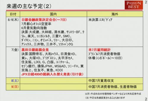 2015-7-31_14-4-55_No-00.png