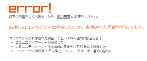 2015-7-31_8-11-9_No-00.png