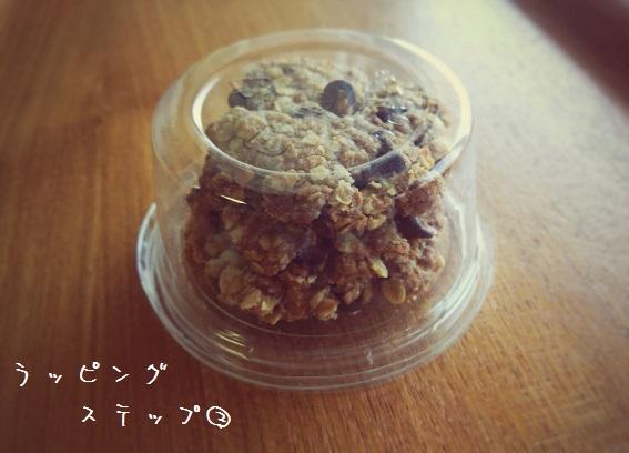 オートミールクッキー②