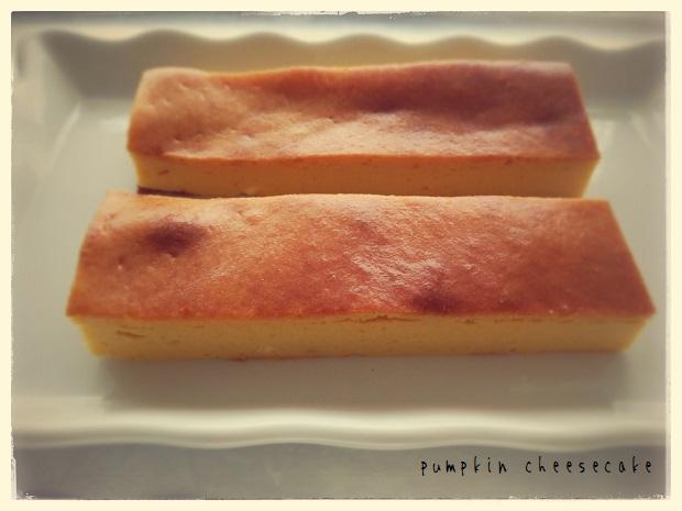 南瓜チーズケーキ②
