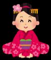 shinnen_aisatsu_woman[1]