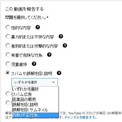 20150730-3.jpg