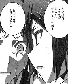 gokukoku152-15073003.jpg