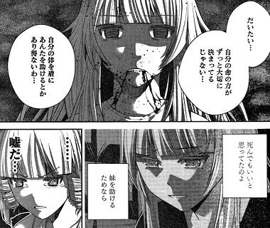 gokukoku153-15080604.jpg