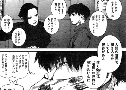 tokyoghoul-re38-15073007.jpg