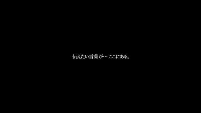 瑠川リナ引退.mp4_000097030