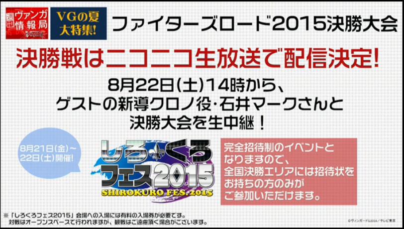 SnapCrab_NoName_2015-7-28_21-13-53_No-00.png