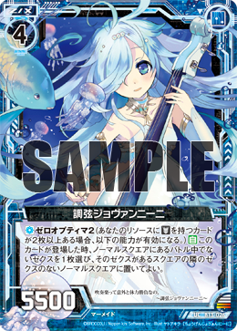 card_150703.png