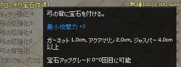 cross7.jpg