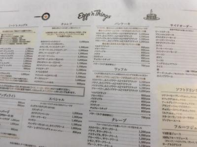 エッグスシングス (5)