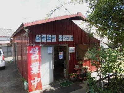 パン工房アライ (3)