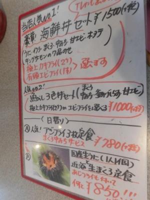 高はし (4)