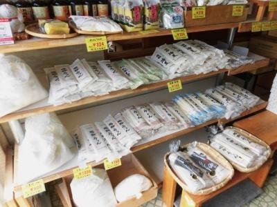 高柳製麺所 (2)