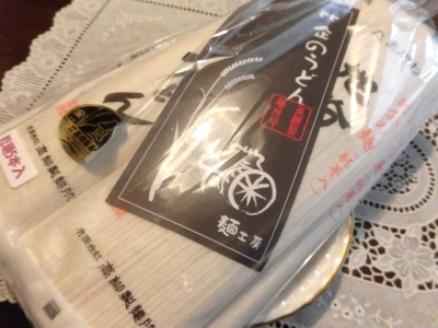 高柳製麺所 (8)