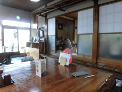 谷田川 (3)