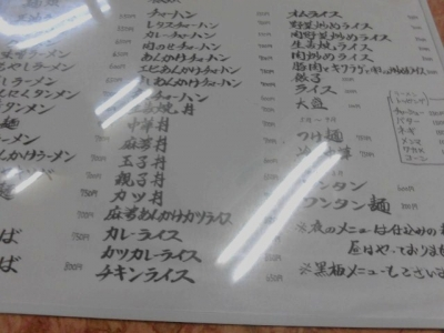 かし亀 (3)