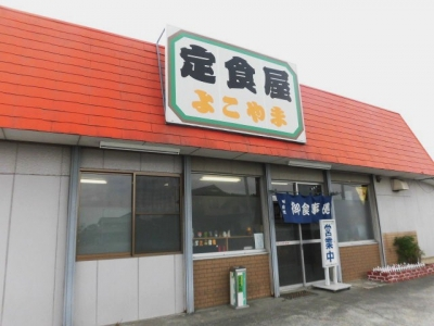よこやま (4)