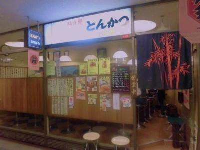 あけぼの (2)