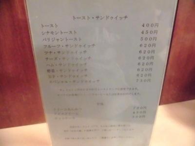 はまの屋 (10)