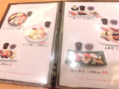 寿司清 (3)
