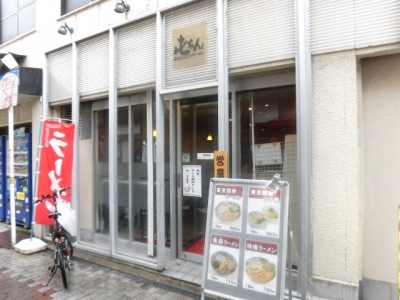 屯ちん (4)