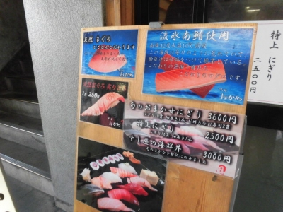 おかめ (4)