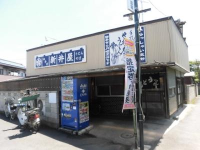 新井屋 (5)