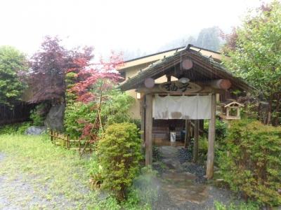 旅館とき川 (4)