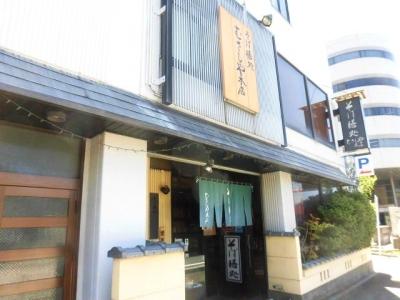 むさしや本店 (3)